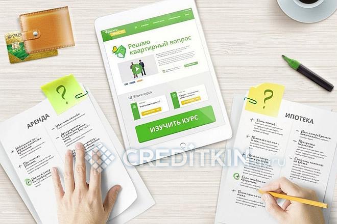 Все об электронной регистрации сделки при ипотеке в Сбербанке