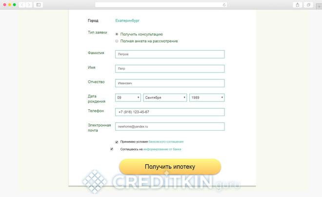Процедура оформления, выдачи и выплаты средств