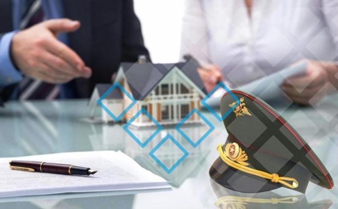 Закон о военной ипотеке с последними изменениями в 2020 году