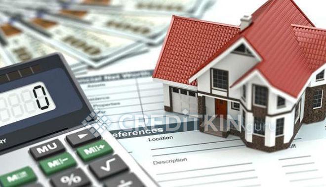 Жилстройсбербанк: ипотека