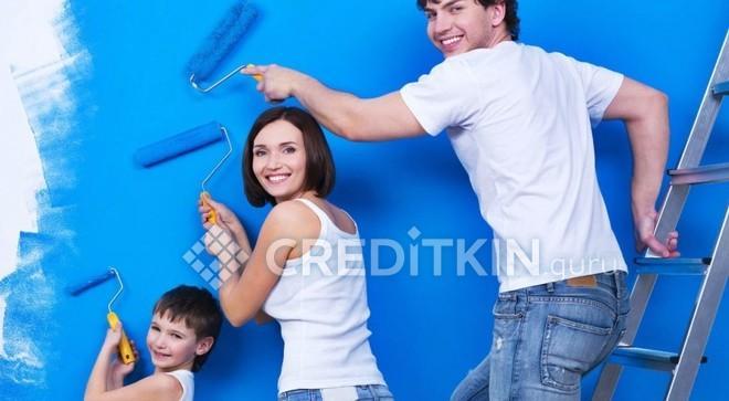 Льготы по ипотеке