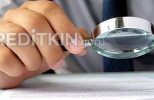 На что обратить внимание при подписании договора