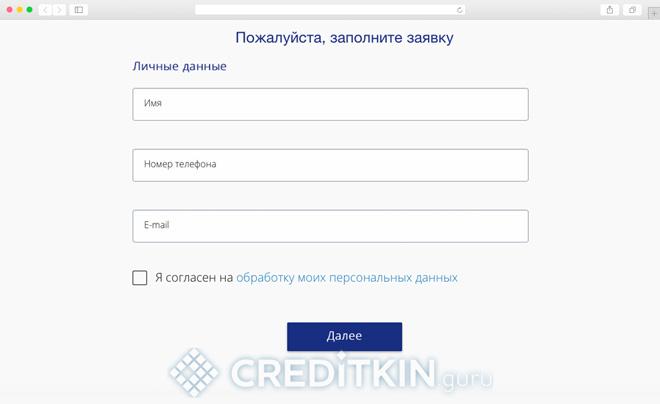 Изображение - Рефинансирование ипотеки росевробанка 2132
