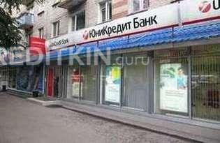 Фото банка