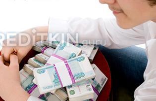 потребительский кредит 3000000 рублей на 10 лет под залог квартиры