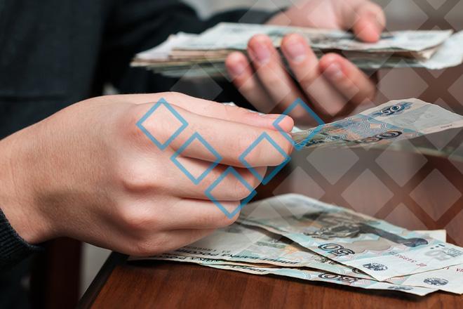 Банки, которые предоставляют потребительские кредиты без справок о доходах