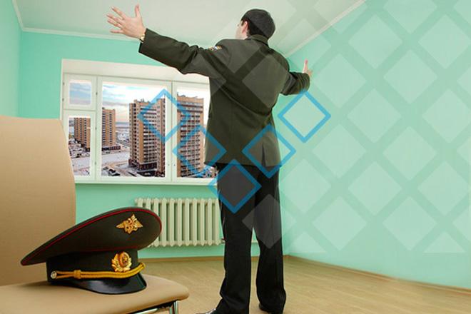 Военная ипотека от Сбербанка в 2020 году