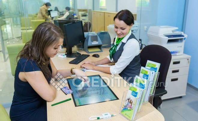 Сбербанк: ипотечное страхование