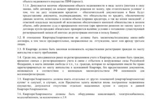 Изображение - Банк открытие ипотека Trebovaniya-k-predmetu-zaloga2-bank-Otkrytie.docx-Google-Disk-Google-Chrome-315x205