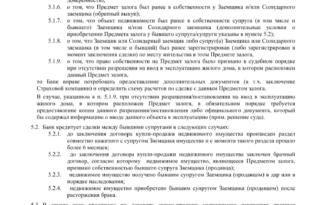 Изображение - Банк открытие ипотека Trebovaniya-k-predmetu-zaloga4-bank-Otkrytie.docx-Google-Disk-Google-Chrome-315x205
