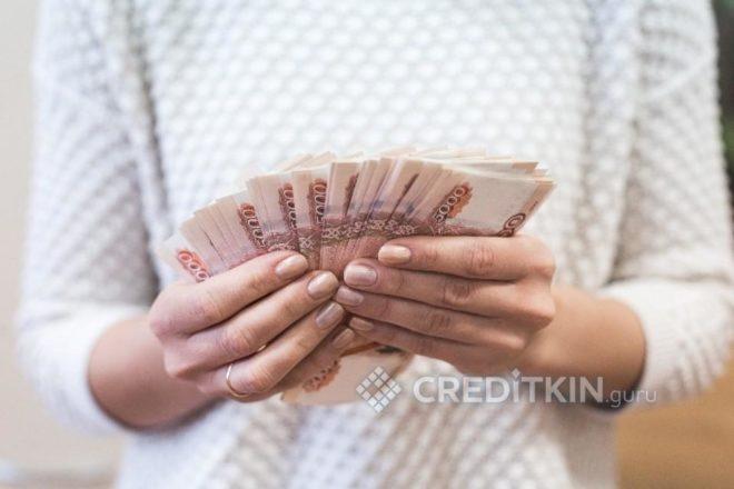 Как взять в кредит 2000000 рублей