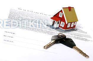 Перечень Документов Для Налоговой На Возврат При Покупке Квартиры В Ипотеку