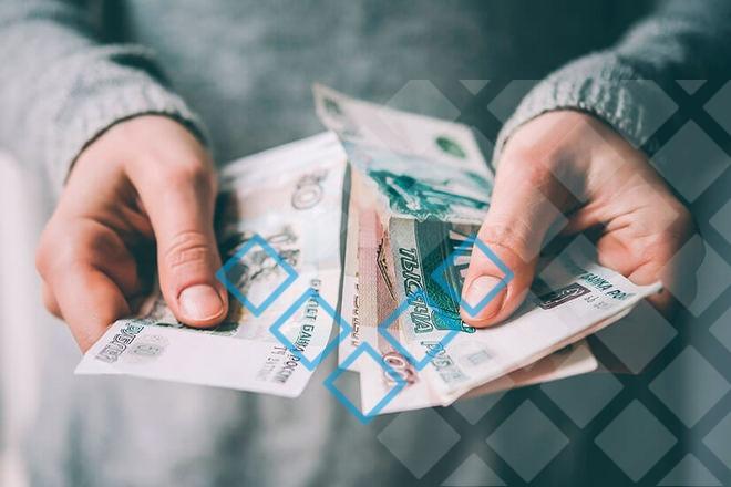 банки выдающие кредит по двум документам кредит наличными в мурманске