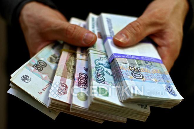 Крупный кредит наличными на 4 млн. рублей