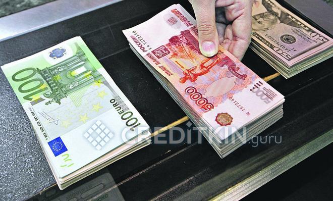 Деньги в кредит на 5 лет карта сбербанка кредит момент