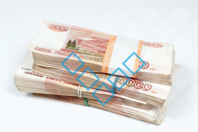 где взять кредит на 3 месяцавзять кредит 150 тысяч рублей