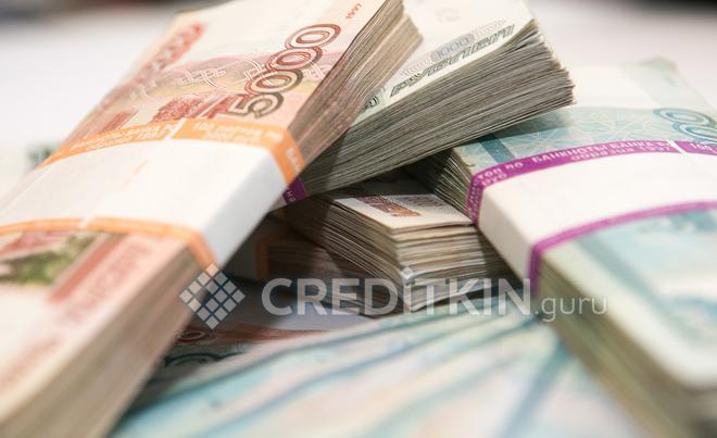 Взять в кредит 3 000 000 рублей