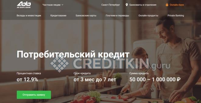 350 тысяч рублей в кредит на 5 лет