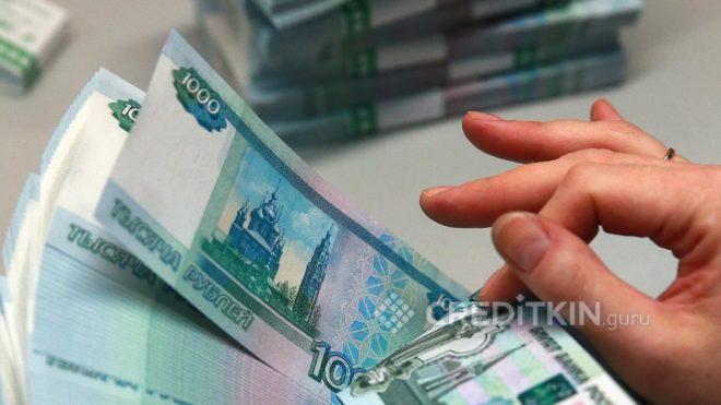 Как взять кредит наличными 20000 рублей