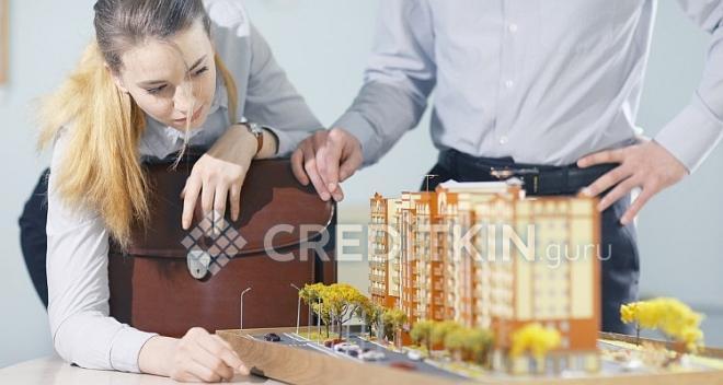 низкие кредиты под жилье