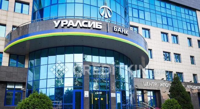 Условия по программе «Военная ипотека» от банка «Уралсиб»