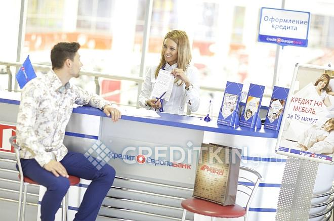 Условия по ипотечным кредитам в «Кредит Европа Банке»