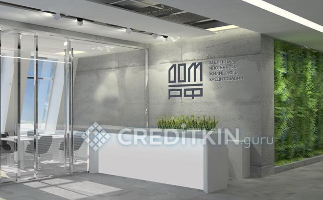 Ипотека в «АИЖК» в 2018 году