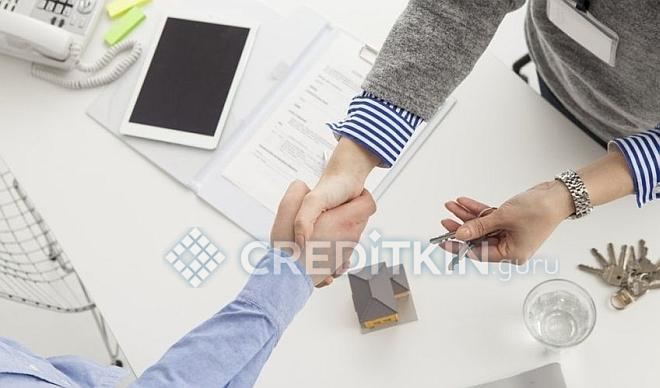 Договор ипотеки: что нужно знать
