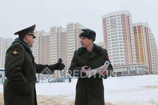 Как продать квартиру, купленную по военной ипотеке