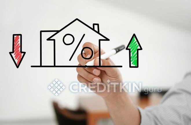 Как в 2019 году снизить ставку по ипотеке