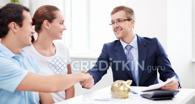 """""""АКИБАНК"""": перекредитование ипотеки других банков для физических лиц"""