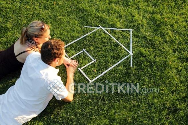 Ипотека на дом с земельным участком: особенности и условия получения