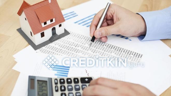 Перекредитование ипотеки в «АИЖК» в 2018 году
