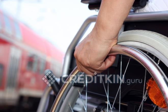 Ипотечные кредиты для инвалидов