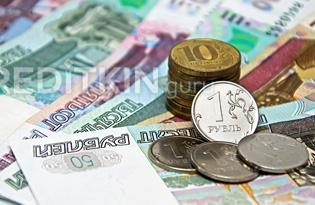 как взять кредит в восточном банке онлайн заявка