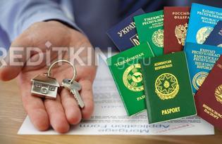 Ипотека для иностранных граждан в россии обзор банков для иностранцев