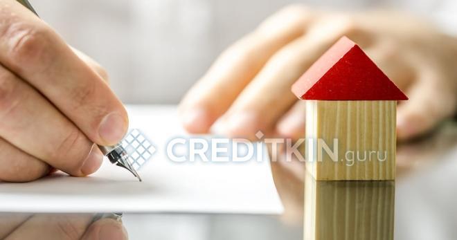 Условия ипотечного рефинансирования в банке «Возрождение»