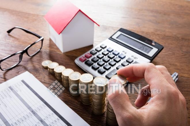 кредит под залог недвижимости в минске