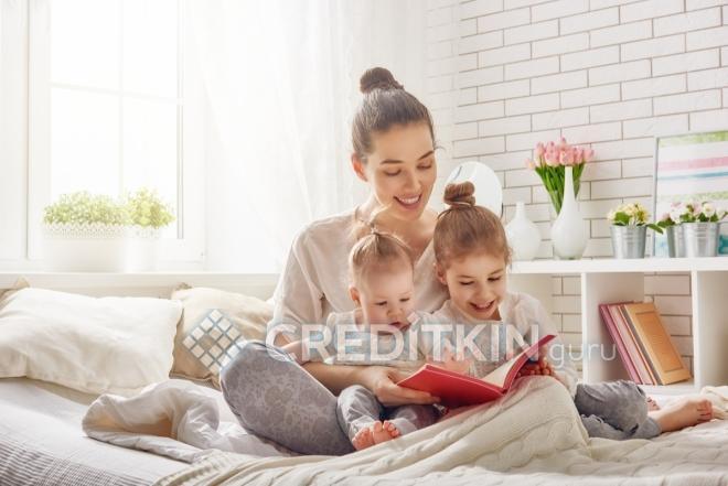 Использование материнского капитала в счет погашения ипотеки в 2018 году