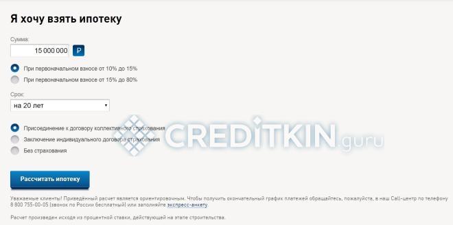 Необходимые документы и как оформить кредит
