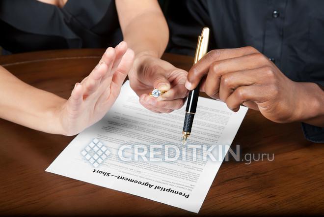 Все о брачном договоре