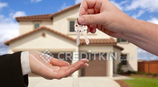 Кредит на частный дом