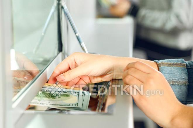 Возврат страховки в Восточном Экспресс Банке