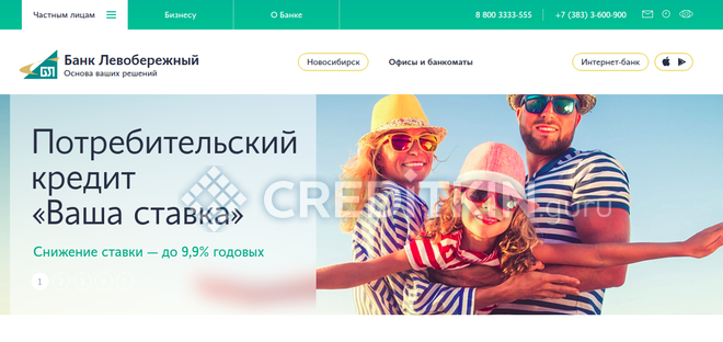 Банк «Левобережный»