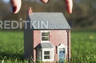 Дом в ипотеку