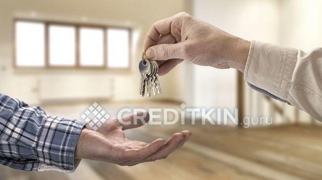 Сдача в аренду ипотечной квартиры