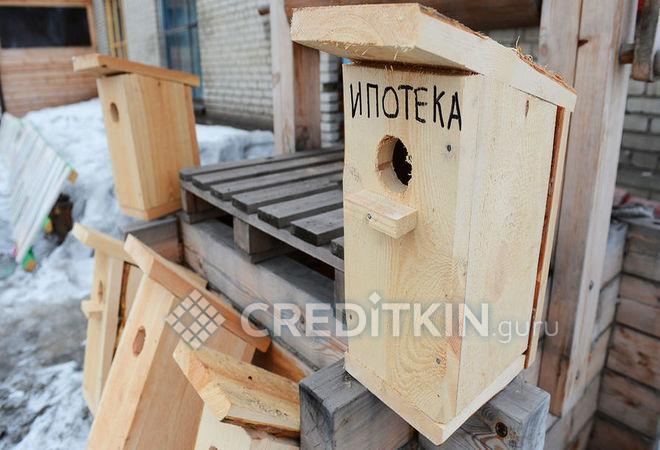 Льготная ипотека: условия
