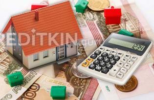 АИЖК рефинансирование ипотеки в 2019 году