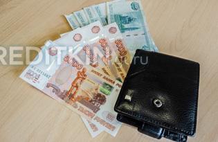 кредит до 5000000 рублей физическому лицу без отказа