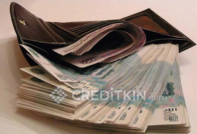 Кредит без аванса